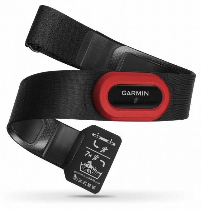"Garmin HRM-Run Advanced Running Metrics | Sizing range: 23.5""-56.0"" (60.0 – 142.0 cm) 010-10997-12"