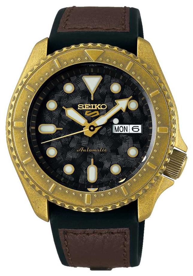Seiko Mens | 5 Sport | Automatic | Vintage | Watch SRPE80K1