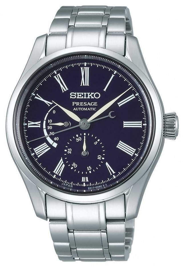 Seiko Presage Automatic   Sapphire Blue Dial   Stainless Steel   SPB091J1