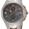 Seiko Coutura | Perpetual Solar | Stainless Steel Bracelet SSC788P9