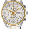 Seiko Men's Stainless Steel Bracelet | White Dial SSB380P1