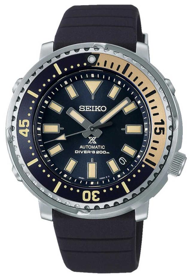 Seiko Prospex | Street Series Tuna Safari Edition | Blue Silicone Strap | Blue Dial SRPF81K1