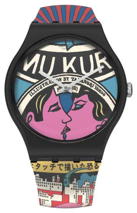 Swatch MoMA | THE CITY AND DESIGN, THE WONDERS OF LIFE | Multi- Coloured Silicone Strap SUOZ334