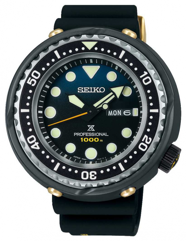 Seiko Limited Edition 1986 Professional Diver's Recreation S23635J1